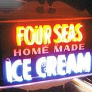 Four Seas Ice Cream, Centerville MA