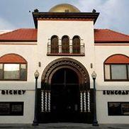 Richey Suncoast Theatre, New Port Richey FL