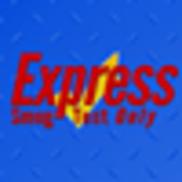 Express Smog Test Only Center, Pasadena CA