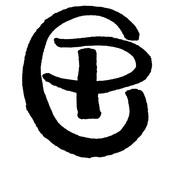 Pendleton Creations LLC, Albuquerque NM
