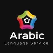 Arabic Language Service, San Francisco CA