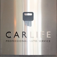CARLIFE Auto Repair of Scottsdale, Scottsdale AZ