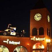 Hollywood Blvd Cinema, Woodridge IL