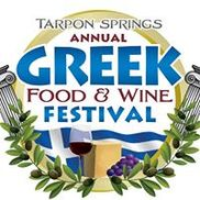Tarpon Springs Annual Greek Food and Wine Festival, Tarpon Springs FL