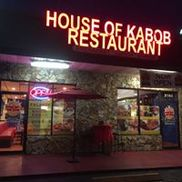 House of kabob, Pembroke Park FL
