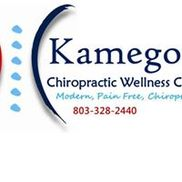 Kamego Chiropractic Wellness Center, Rock Hill SC