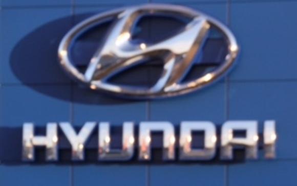 Superior 1522359194 Hyundaisign