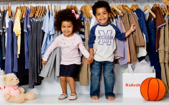 1396551475 kids boutique