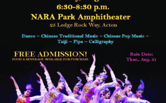 1483551136 chinese music and dance night