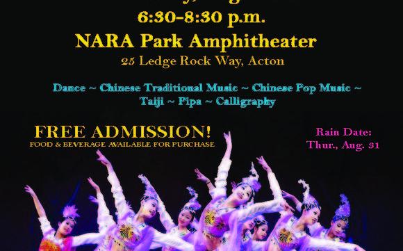 1483551136 chinese music and dance night