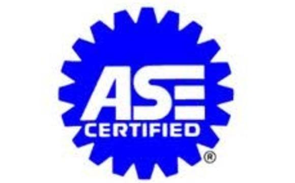 1445638067 ase logo