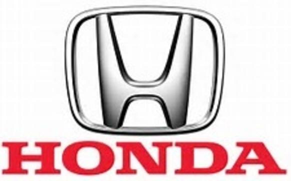 1504023171 Honda Logo