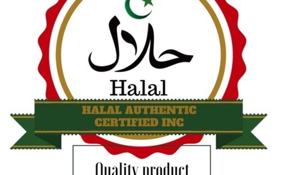 CERTIFICATION. by HALAL AUTHENTIC CERTIFIED in Hopewell Junction, NY ...